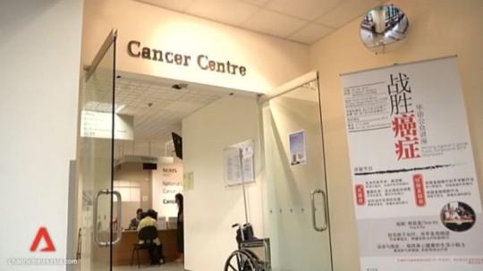 nus-cancer-centre