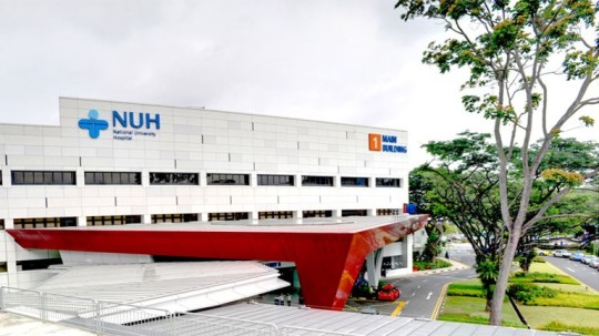 nuh-national-university
