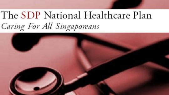 sdp-healthcare-plan7253921