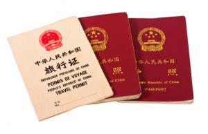 china_passports1991711