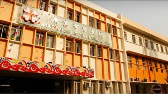 kwong-wai-shiu-hospital805854